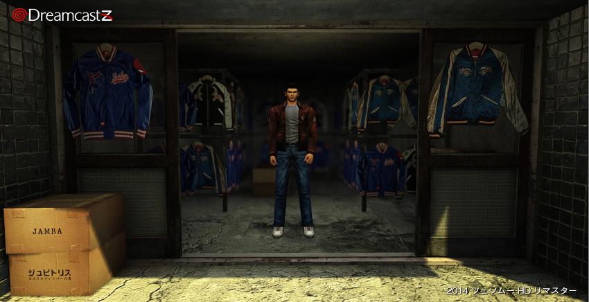 Shenmue HD image du jeu remake