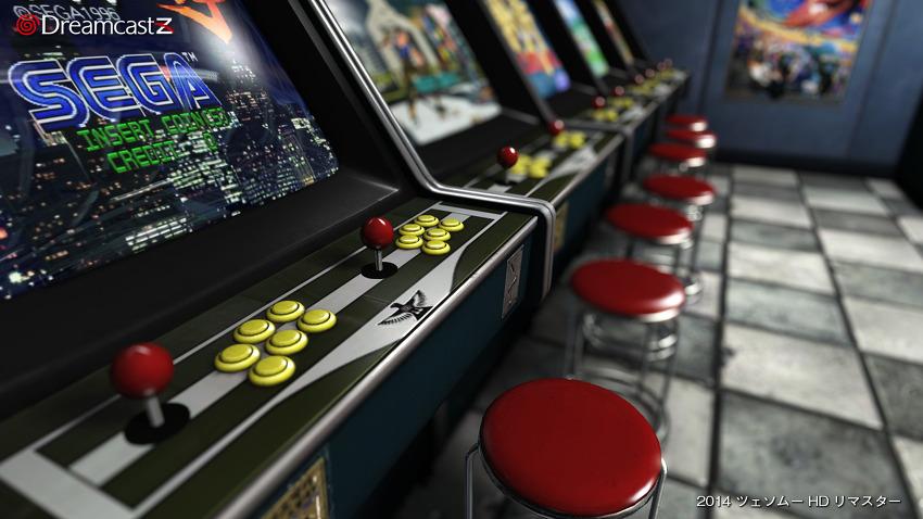 Shenmue image du jeu remake HD