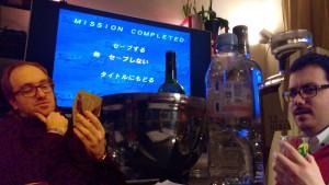Prenez un bon verre de Sutory - Lost un Translation