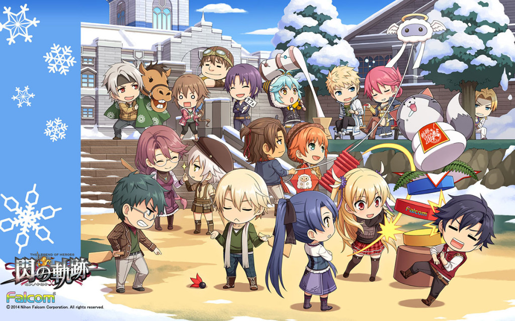 legend of heroes trails of cold steel personnages