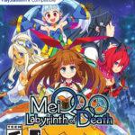 meiq-labyrinth-of-death-pochette