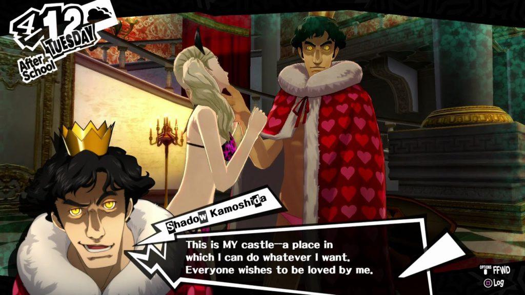 Persona 5 palais
