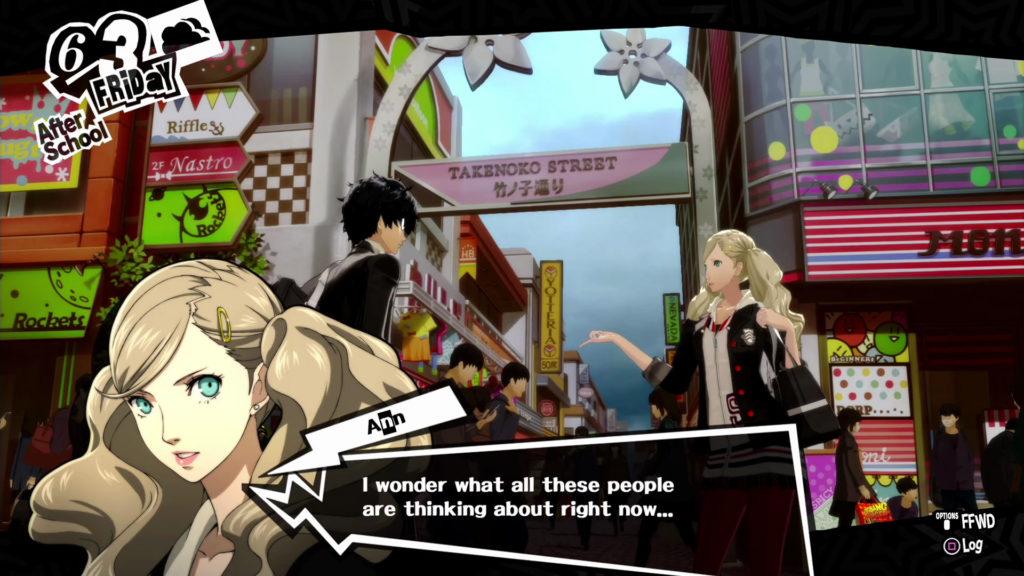 Persona 5 Takenoko street