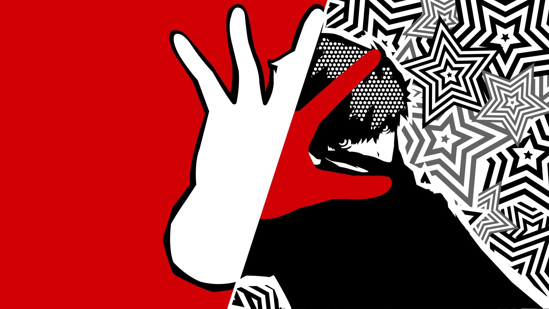 Persona 5 Image a la une