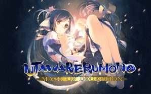 Test : Utawarerumono Mask of Deception – Un visual novel…