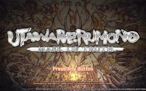 arerumono: Mask of Truth image a la une