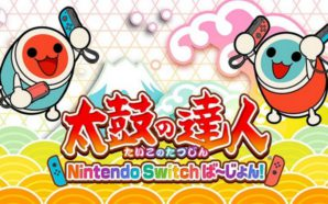 Taiko no Tatsujin Switch: infos, images et aperçu playlist