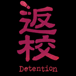 Test Detention PS4 logo 150x150