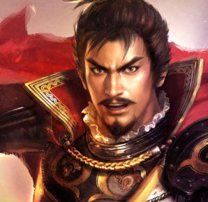 nobunaga's ambition taishi image a la une
