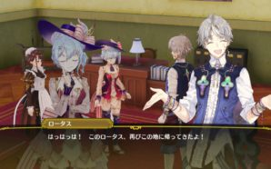 Nelke & the Legendary Alchemists : Ateliers of the New…