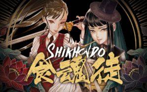 GAMEPLAY: Shikhondo – Soul Eater