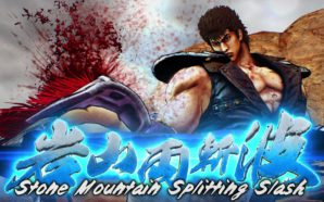 Test: Fist of the North Star: Lost Paradise