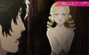 Une nouvelle bande-annonce pour Catherine : Full Body