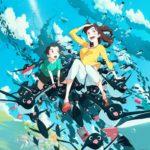 Penguin Highway © All the Anime Ltd