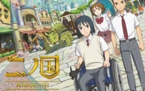 Une nouvelle bande-annonce pour le film d'animation Ni no Kuni
