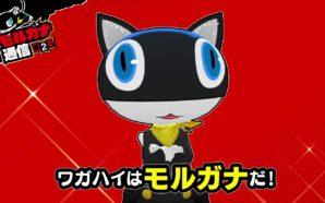 Morgana revient parler de Persona 5 Royal en vidéo