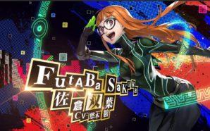Persona 5 Royal : Futaba sort de sa tanière