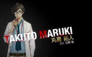 Persona 5 Royal fait appel au Consultant Takuto Maruki