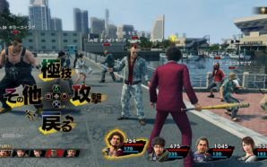 Une démo et une (longue) vidéo pour Yakuza : Like…