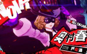 Persona 5 Scramble : The Phantom Strikers montre Haru en…