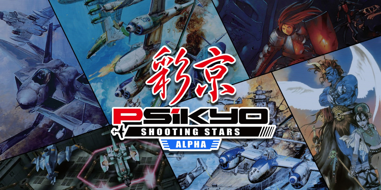 TEST: Psikyo Shooting Stars Alpha – Give my love to…