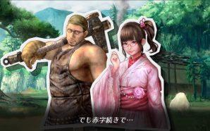 Katana Kami : A Way of the Samurai Story s'explique…