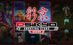 TEST: PSIKYO SHOOTING STARS Bravo – Tango Charlie…